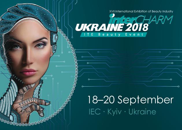 Targi interCHARM 2018 Ukraina banner