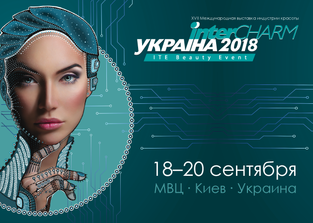 interCHARM ukraine 2018 banner